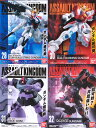 Gundam-ak8