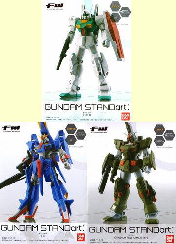Bandai FW GUNDAM STANDart: Gundam Standart 18 into 3 pieces