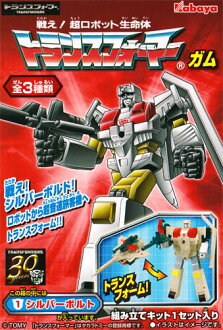 Fight the kabaya! super robot life transformers gum No. 7 bullets all three pieces