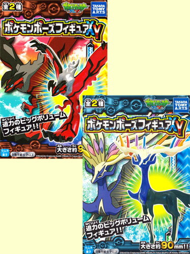 All two kinds of takara tomy arts Pocket Monster XY Pokemon pose figure skating XY sets