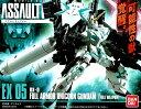 バンダイ 機動戦士ガンダム アサルトキングダム EX05 -ASSAULT KINGDOM- フルアーマーユニコーンガンダム フルウェポン