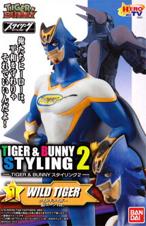 All four kinds of Bandai TIGER & BUNNY STYLING 2 sets