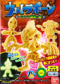 Bandai Ultraman ultra Vaughn - Berri Al invasion! !Six kinds of 編 - black version sets