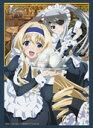 ブシロード スリーブコレクションエクストラ Vol.44 IS-インフィニット・ストラトス- ☆『セシリア&ラウラ』★【Character1 2014/COMIC1☆8】