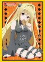 ブシロード スリーブコレクションエクストラ Vol.46 To LOVEる-とらぶる-ダークネス☆『金色の闇』★【Character1 2014/COMIC1☆8】