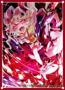 逸遊団 キャラクター カードスリーブ 第33弾 119 東方Project ☆『フランドール・スカーレット/illust:かなりあ』★ 【コミックマーケット89/C89】