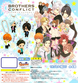 Set of 4 BROTHERS CONFLICT BROTHERS CONFLICT SWING Bandai