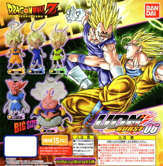 Four kinds of sets without Bandai Dragon Ball Z UDM (アルティメットディフォルメマスコット) BURST06 ☆★