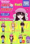 タカラトミーアーツ でふぉめmini SKET DANCE-スケット・ダンス- Part3 リトルボッスン【レア】入り5種セット