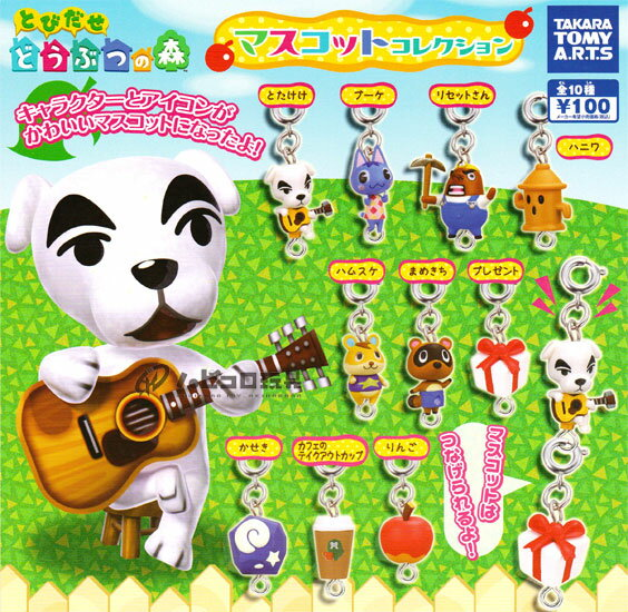 Takaratomy Arts tobidase of forest mascot collection 5 pieces