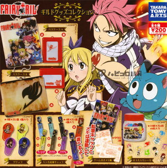 All six kinds of takara tomy arts FAIRY TAIL- fairy tale - guild goods collection sets