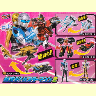 It is all four kinds of buster machine 2 sets Bandai special mission squadron gobusters super transformation