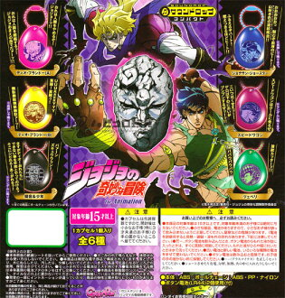 Bandai sound drop compact Jojo's bizarre adventure The Animation 6 set of