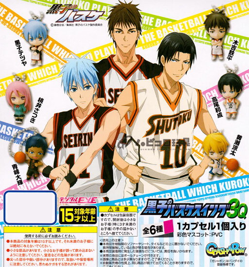 Bandai digital EYE Kuroko basketball Kuroko basketball swing 3 Q (quarter) 6 type set