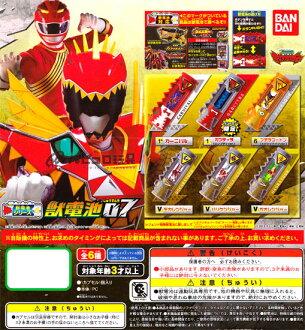 Bandai beast power Ranger the Kung-Liu beast battery 07 draft 5 pieces