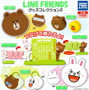 Line-goodskore2