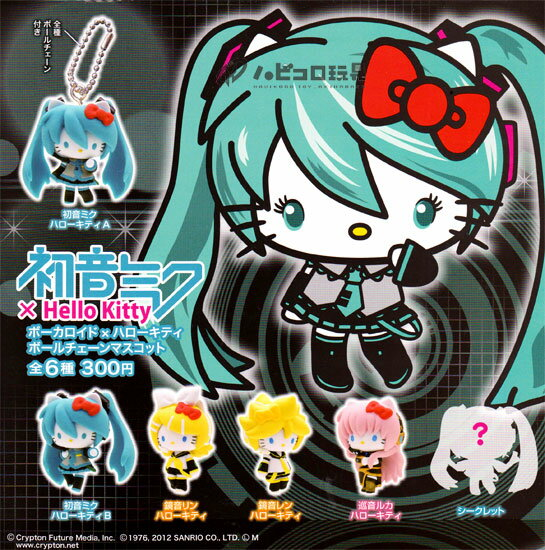 Asunaro Hall hatsune miku x Hello Kitty vocaloid x Hello Kitty ball chain mascot 4 types assort set