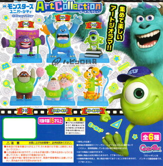 All six kinds of Bandai Disney, PIXAR monsters university Art Collection art collection sets