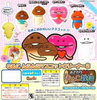 Four kinds of Bandai jar detective なめこ cultivation kit なめこんふんふ mascot cleaner 2 rare omission sets