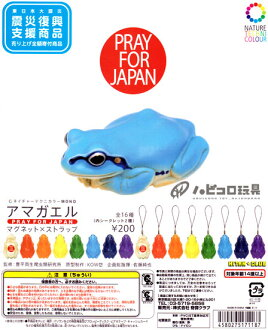 Odd story Club NATURE TECHNI-COLOUR MONO Hyla PRAY FOR JAPAN magnets x 2 strap secret all 16 pieces