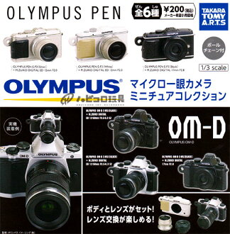 Takaratomy Arts OLYMPUS Olympus micro SLR camera miniature collection set of 6 pieces