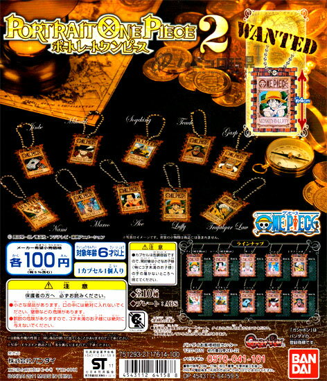 Set of 10 Bandai ONE PIECE-piece - ポートレートワン peace 2 all