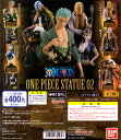 Onepi-statue2