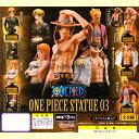 Onepi-statue3