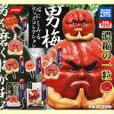 Otokoume-goods