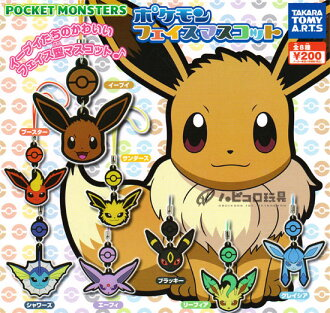 Set of 8 takaratomy Arts POKET MONSTERS Pokemon face mascot all