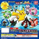 Pokemonxy-swing2014