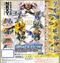 バンダイ ガシャポン戦士NEXT リアルタイプカラーバージョン02 ☆全8種セット★