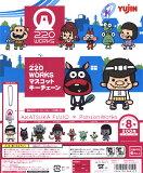 ユージン AKATSUKA FUJIO×PansonWorks 220WORKS マスコットキーチェーン 全8種セット
