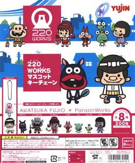 Eugene AKATSUKA FUJIO×PansonWorks 220 set of 8 uminin mascot key chain WORKS