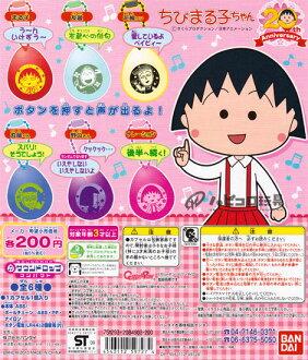 Bandai sound drop compact Chibi Maruko-CHAN's set of 6