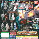 Gundam-dicaswing