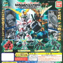 Gundamep-02