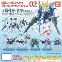 Gundamfo-02