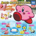 Kirby-tetudai