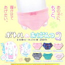 Kitan-bottlepants2
