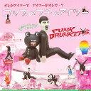 【ネコポス可】奇譚クラブ PUNK DRUNKERS コップのフチのアイツー ☆ノーマル6種セット★