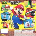 Mario-dimasco