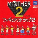 Mother2-str2