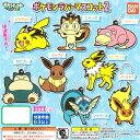 Pokemon-rub2