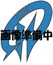カプコン MONSTER HUNTER CFB モンスターハンタースタンダードモデル Plus Vol.14 【イヴェルカーナ】 クリアver. ボーナスパーツ