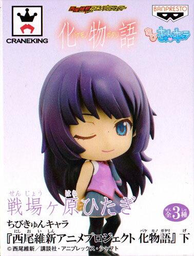 Chibi big Orientals I under the characters ' Nishio ishin project animation bakemonogatari '