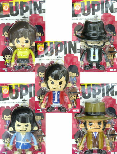 All five kinds of LUPINIII X PansonWorks Lupin the Third ソフビフィギュア 2 in Brister sets