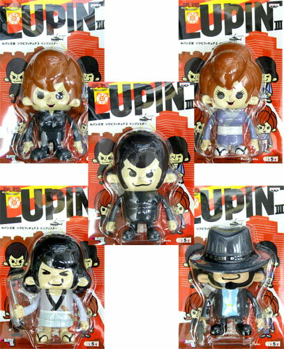 LUPINIII×PansonWorks Lupin III soft vinyl Figure 3 cymbal star all 5 species set