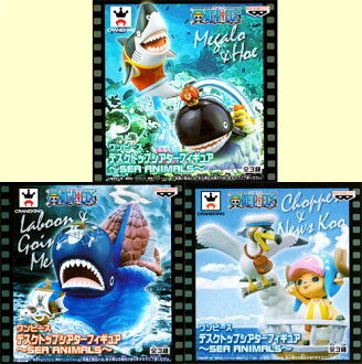 All three kinds of one piece desktop theater figure skating - SEA ANIMALS ... sets