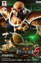 【箱イタミ】ドラゴンボール Scultures-スカルチャーズ-BIG 造形天下一武道会5 -共- 其之三 【ナッパ】☆全1種★